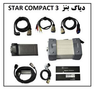 دیاگ بنز star compact3