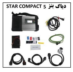 دیاگ بنز star compact 5