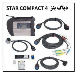 دیاگ بنز star compact4