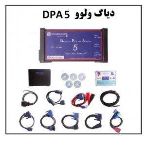 ولوو DPA5 300x295 300x295 - دیاگ ولوو volvo