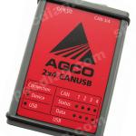 agco canusb 150x150 - دیاگ ماشین آلات کشاورزی والترا Valtra