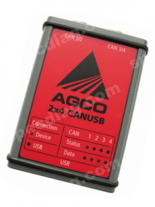 agco canusb 225x300 - دیاگ ماشین آلات کشاورزی چلنجر Challenger
